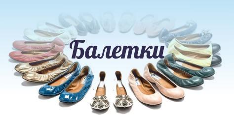 Взуття оптом f7563220f487f