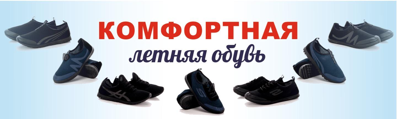 a048cf5a Обувь оптом, купить обувь на 7 км в Одессе и Украине - БазаОбуви