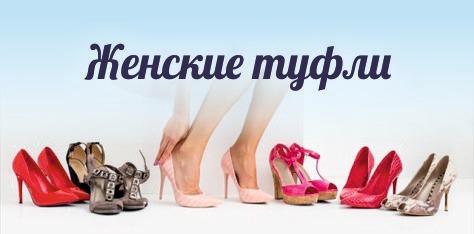 36e680009 Обувь оптом, купить обувь на 7 км в Одессе и Украине - БазаОбуви