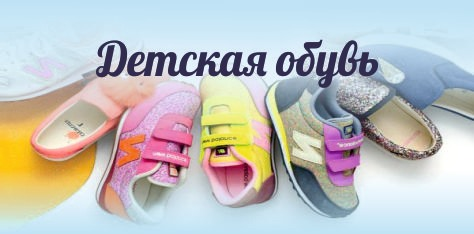 1af130b1a Обувь оптом, купить обувь на 7 км в Одессе и Украине - БазаОбуви