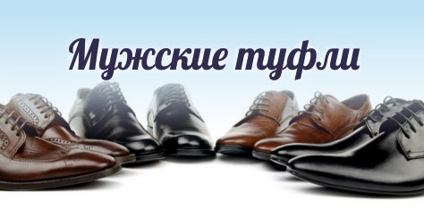 Обувь оптом 85ba339e0fbcd