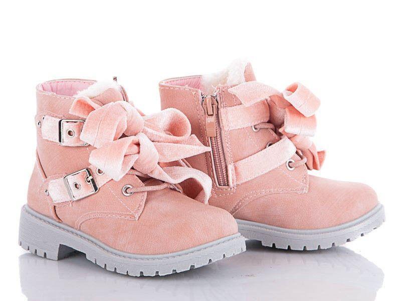 730756ce2d5b3d Детская обувь оптом, купить в Одессе и Украине - Baza Obuvi